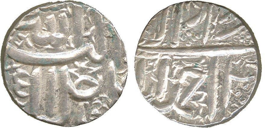 Coins of India. Mughal. Akbar, Ahmadabad, Silver Squar