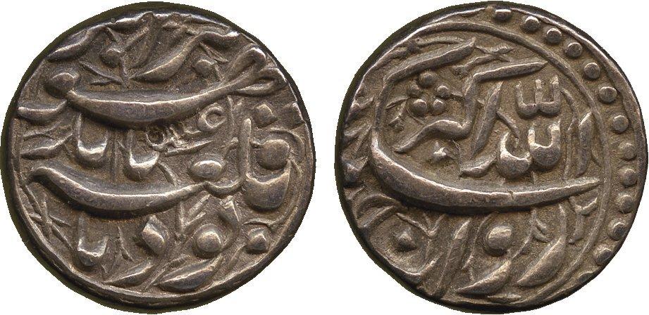 Coins of India. Mughal. Akbar, Silver Rupee, Qila' Ban