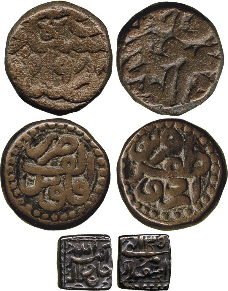 Coins of India. Mughal. Akbar, Silver Square ¼-Rupee,