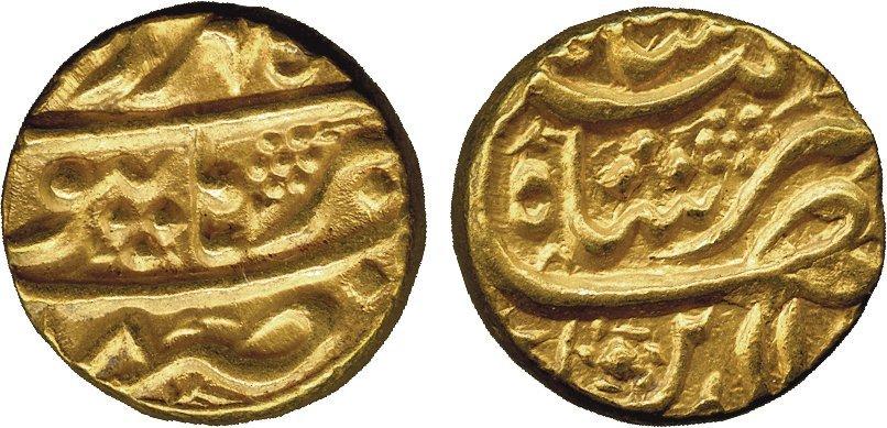Coins of India. Mughal. Jahangir (AH 1014-1037; 1605-1