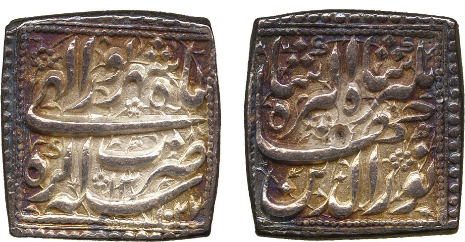 Coins of India. Mughal. Jahangir, Silver Square Rupee,