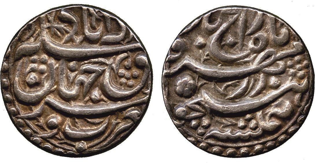 Coins of India. Mughal. Jahangir, Silver Rupee, Allaha