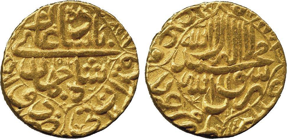 Coins of India. Mughal. Shah Jahan I, Gold Mohur, Daul