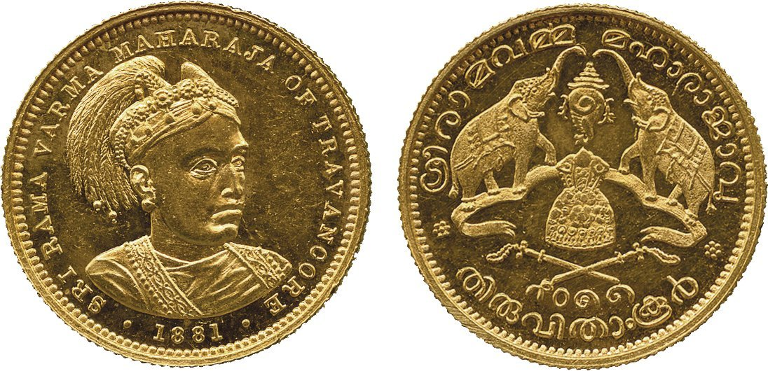 Coins of India. Princely States. Travancore, Rama Varm
