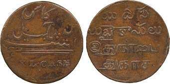 Coins of India East India Company Madras Presidency