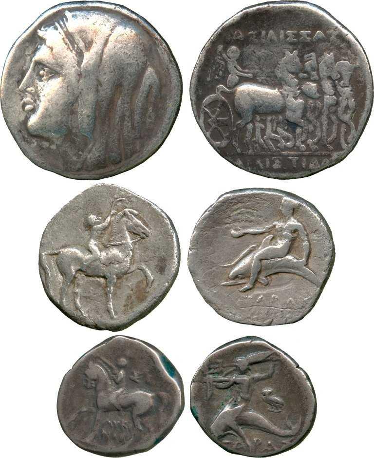 Tarentum, Coins, Antique (650 B.C. to 476 A.C), Greek