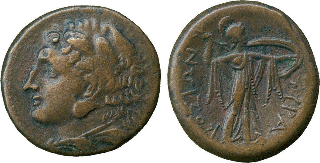 ANCIENT COINS. Greek. Sicily, Syracuse, Pyrrhos