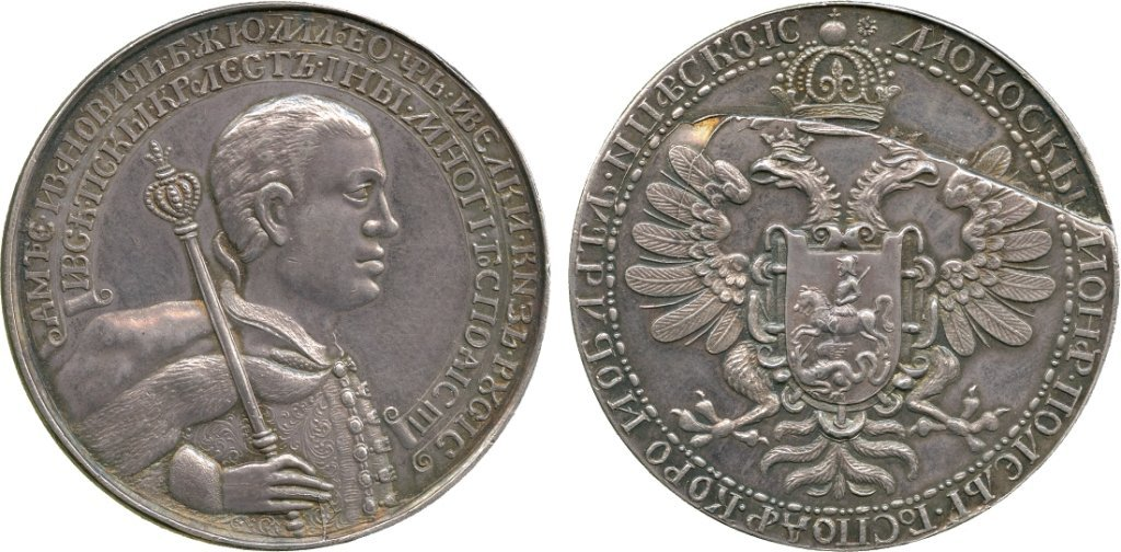 WORLD COINS. THE QUENTIN ARCHER COLLECTION OF RUSSIAN