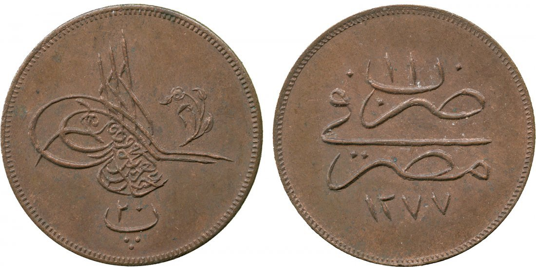 WORLD COINS. A MAJOR COLLECTION OF COINS OF OTTOMAN