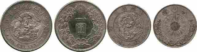 WORLD COINS. Japan. Silver Yen, Meiji Year 45 (1912)