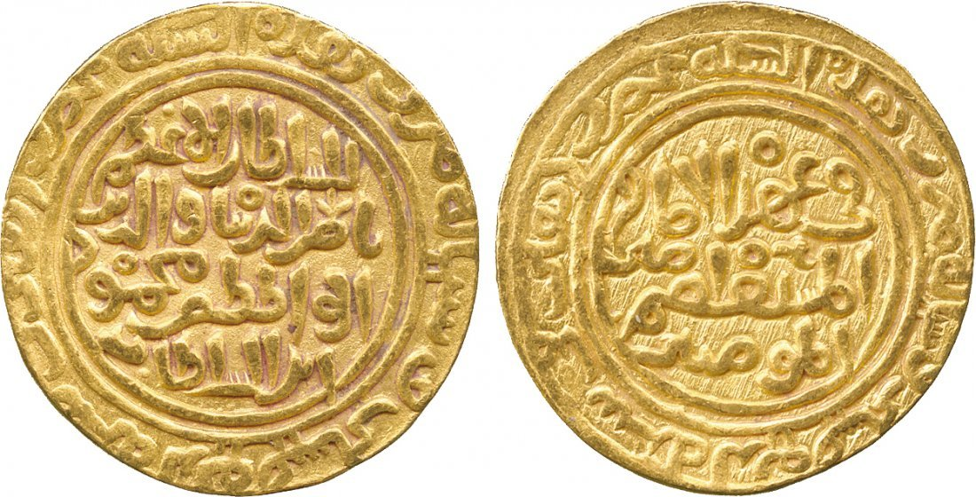 A COLLECTION FORMED BY PAUL STEVENS, SULTANATES Nasir