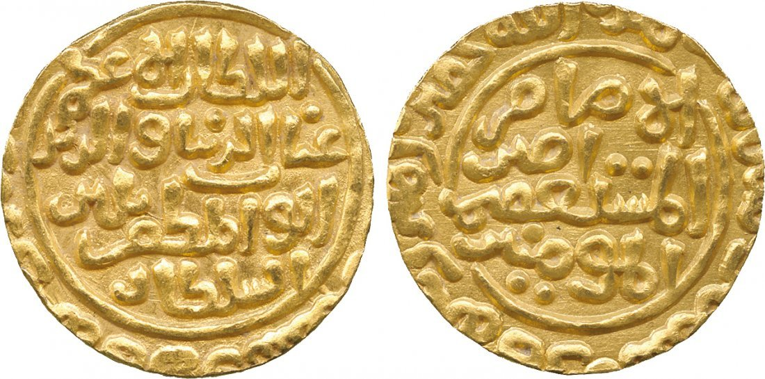 A COLLECTION FORMED BY PAUL STEVENS, SULTANATES Ghiyath