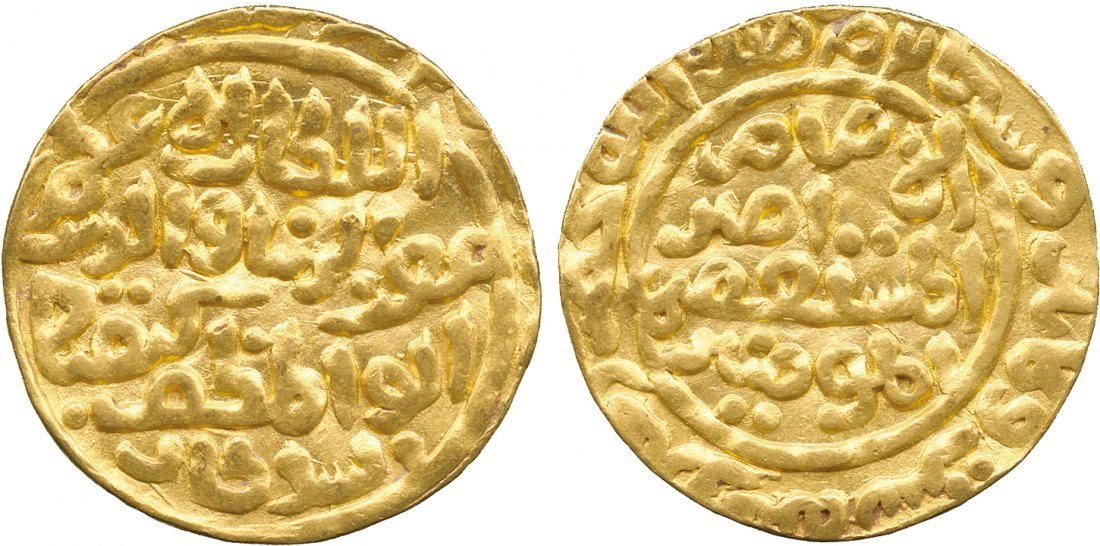 A COLLECTION FORMED BY PAUL STEVENS, SULTANATES Mu'izz