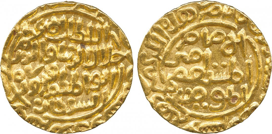 A COLLECTION FORMED BY PAUL STEVENS, SULTANATES Jalal