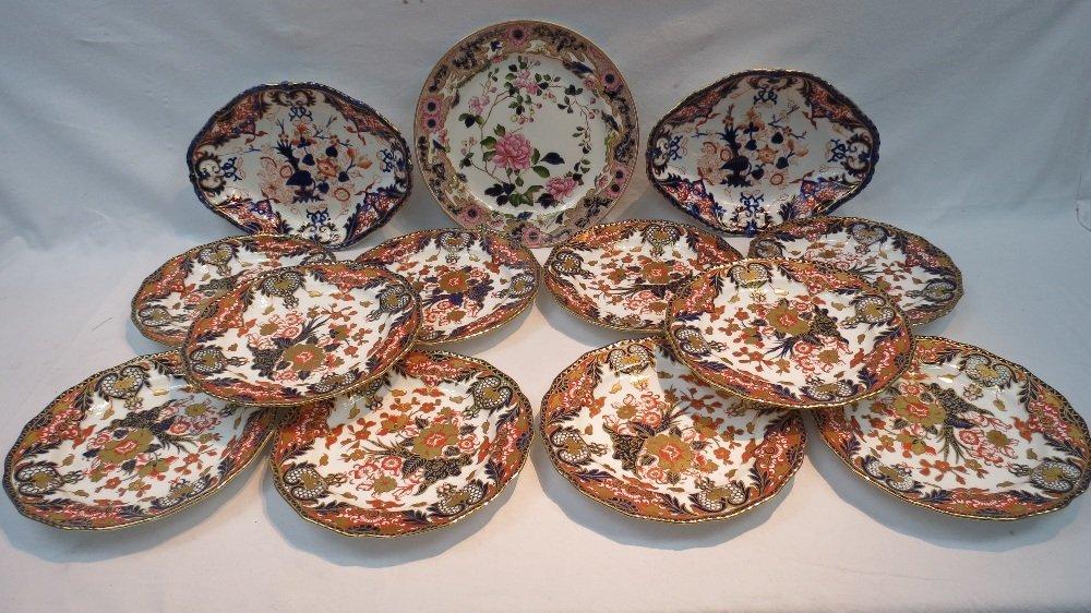 Ten Royal Crown Derby 22cm dessert plate
