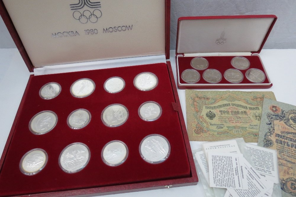 Moscow Olympics 1980 cupro-nickel commemoratives (six)