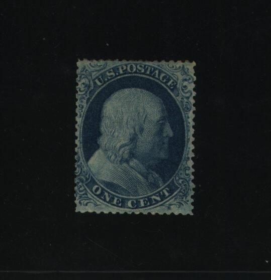 3: US Scott #20, Pos 71R12, unused