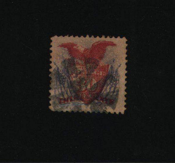 US Scott #121, used, F-VF