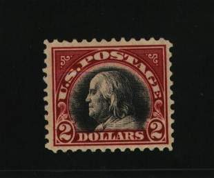 US Scott #547, unused, F-VF