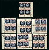 47: US Scott #O127-132, O138 plate blocks