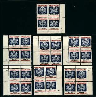 US Scott #O127-132, O138 plate blocks