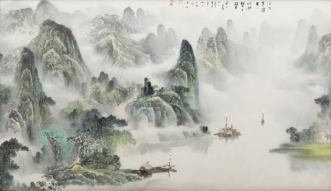 CHINESE SCHOOL - 'Scenery'