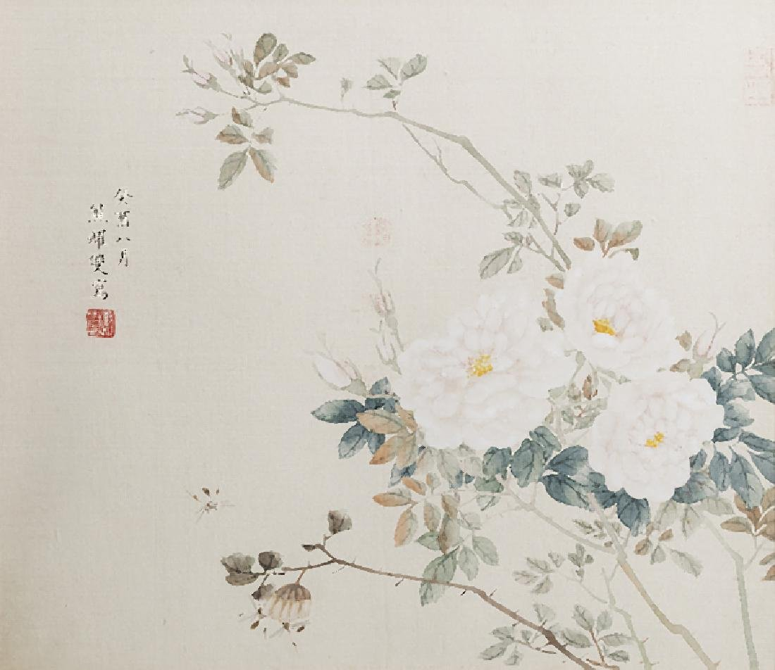 CHINESE SCHOOL - Four watercolours on silk - 4