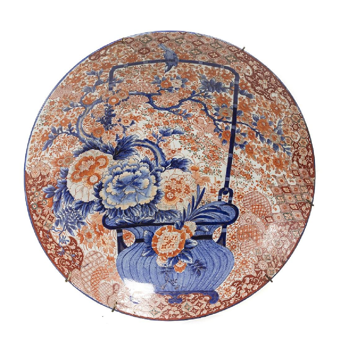 Large Imari porcelain plate