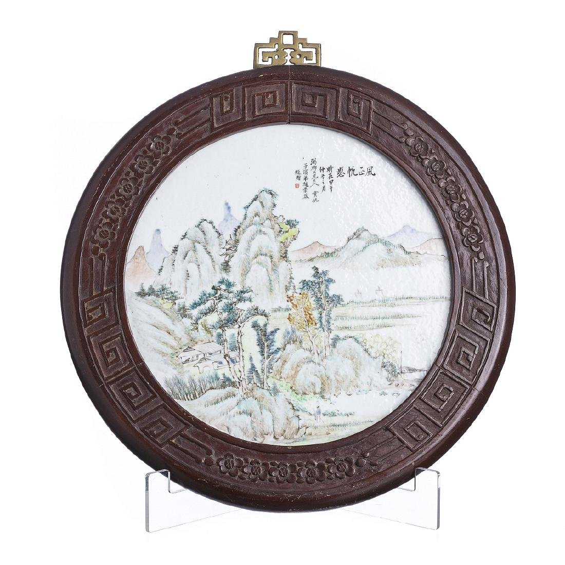 Chinese porcelain round plaque, Minguo