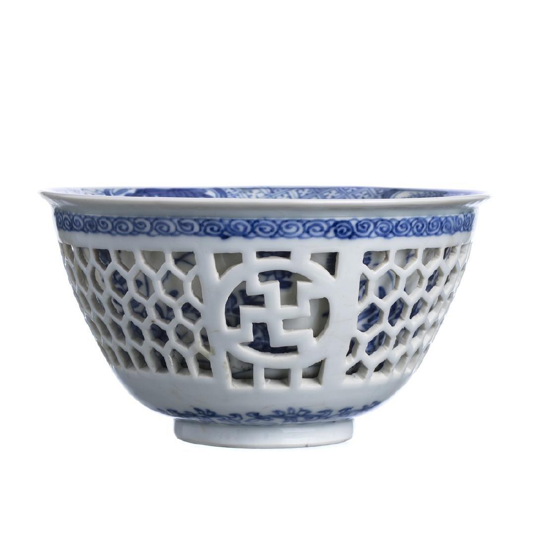 Chinese porcelain double walled bowl, Kangxi