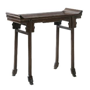 Altar table Minguo