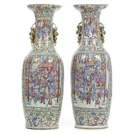 Chinese Porcelain 'Mandarin' Soldier vase pair, Tongzhi