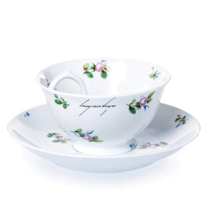 CRUZEIRO SEIXAS (born 1920) - Teacup with a handle