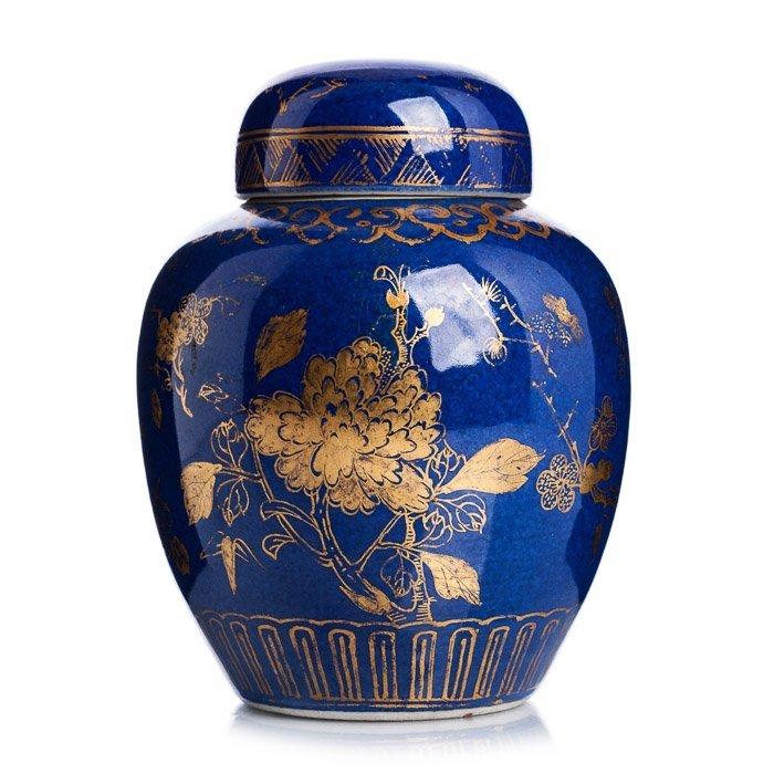 Small 'powder blue' pot with a lid, Guangxu
