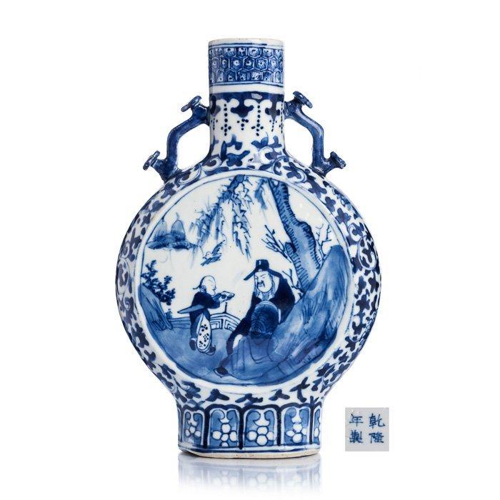 Pilgrim bottle in Chinese porcelain, Guangxu