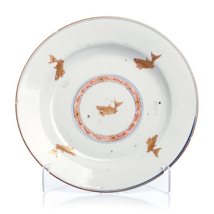 Plate with 'carps' in Chinese porcelain, Qianlong