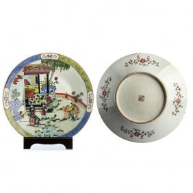 Large Plate With Figures In Chinese Porcelain, Guangxu