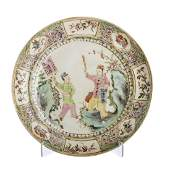Plate in Chinese porcelain, Minguo
