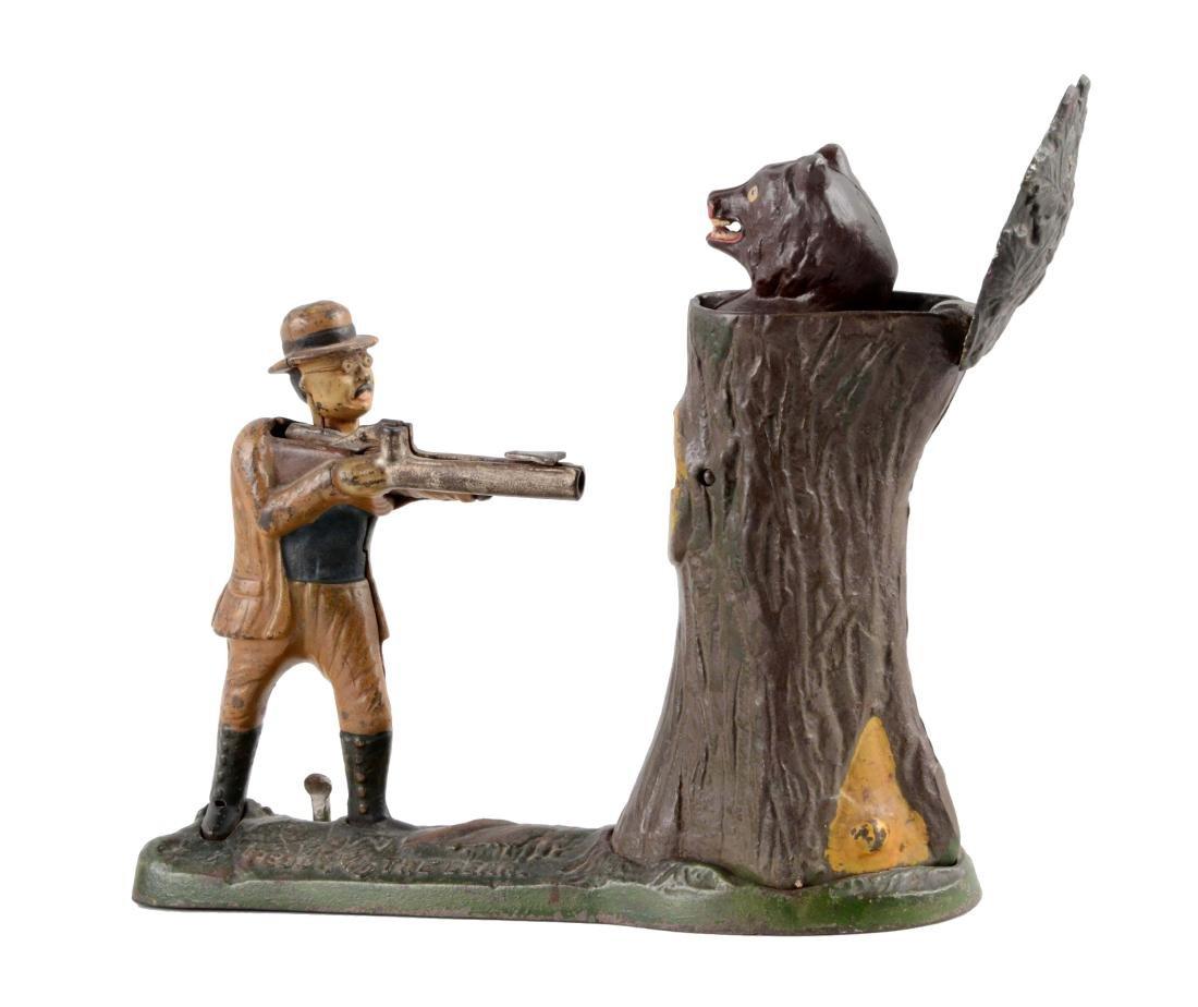 J. & E. Stevens Cast Iron Teddy & Bear Mechanical Bank.