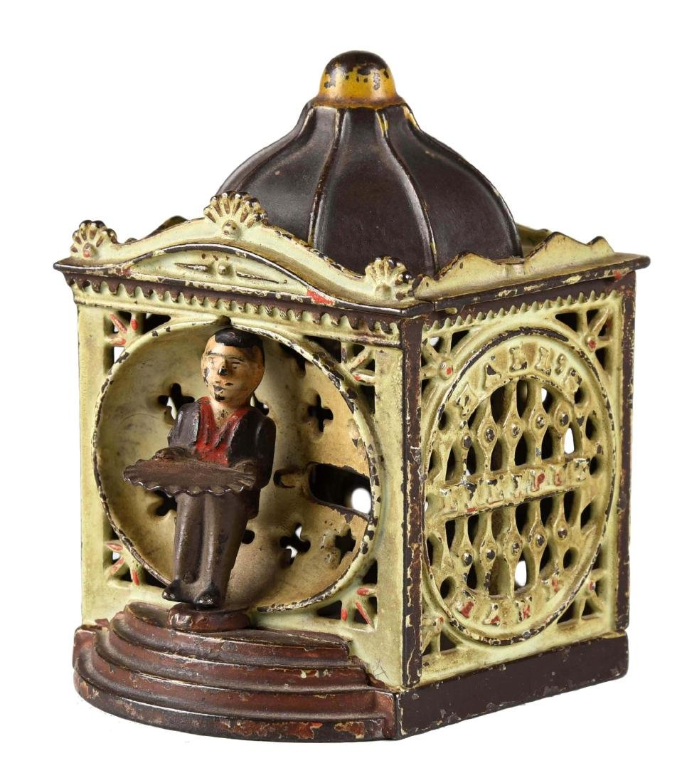 J. & E. Stevens Cast Iron Hall's Liliput Mechanical