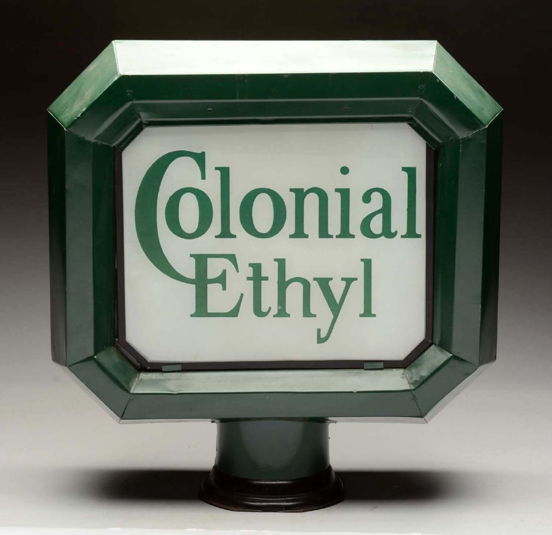 Colonial Ethyl Complete Shoe Box Globe. - 2