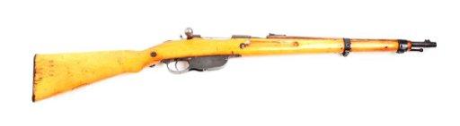 (C) Steyr Mannlicher Model M95 Bolt Action Short Rifle