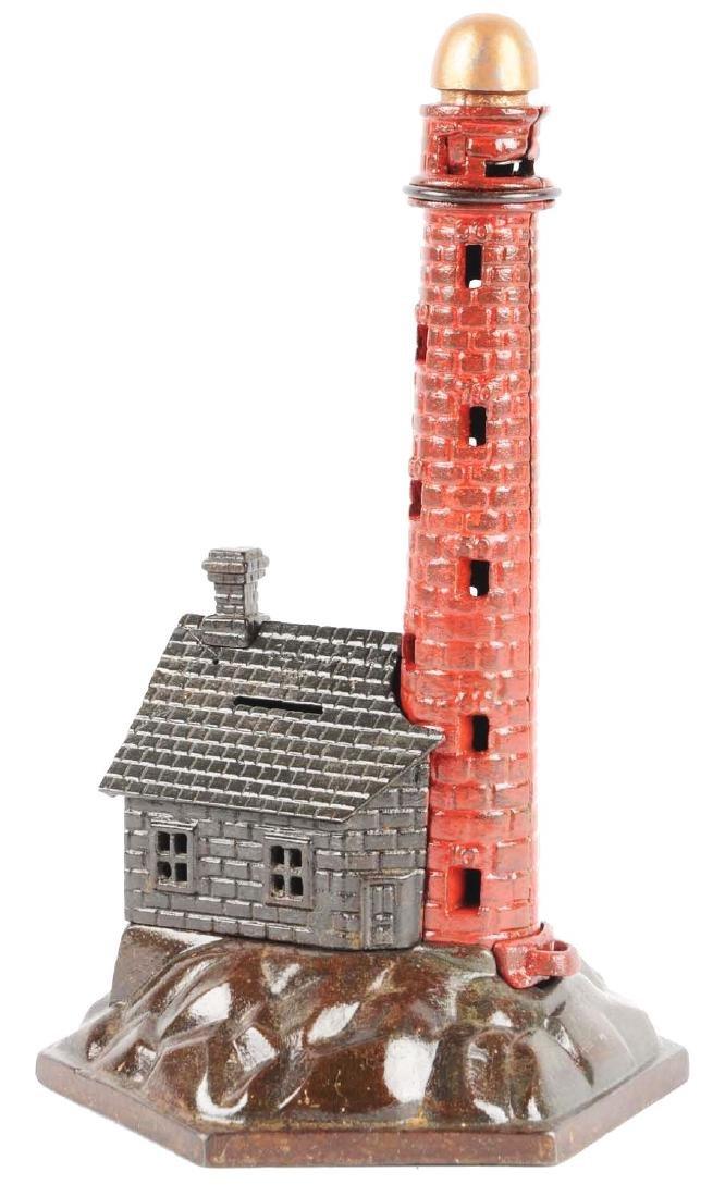 Lighthouse Cast Iron Still Bank.