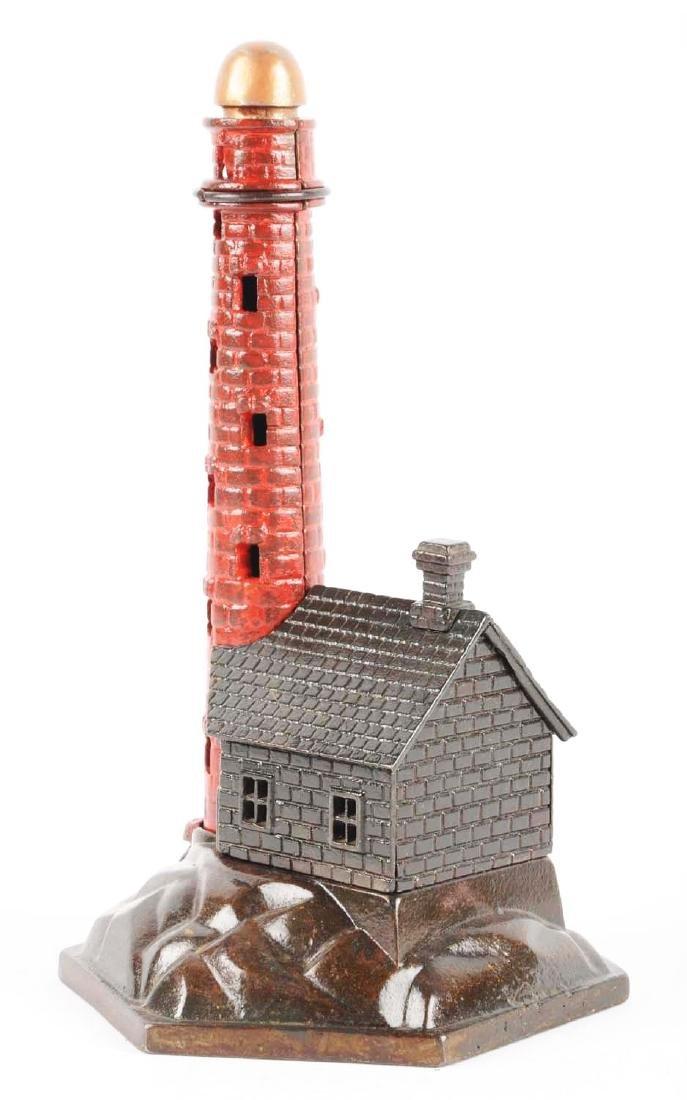Lighthouse Cast Iron Still Bank. - 2