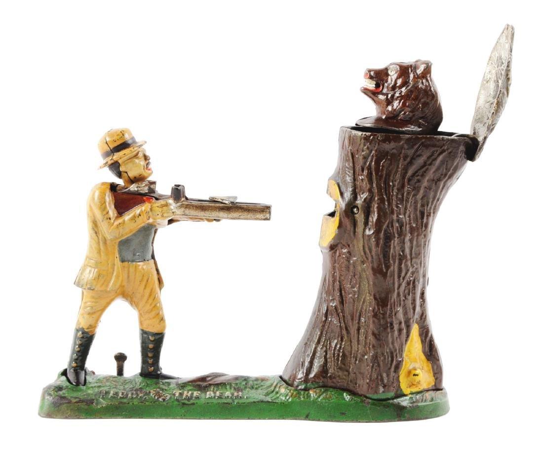 J. & E. Stevens Teddy & Bear Cast Iron Mechanical Bank.