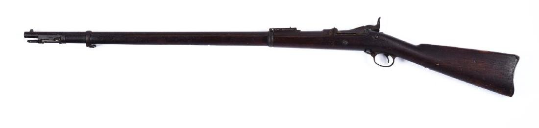 (A) U.S. Springfield Trapdoor Breech-Loading Rifle. - 2