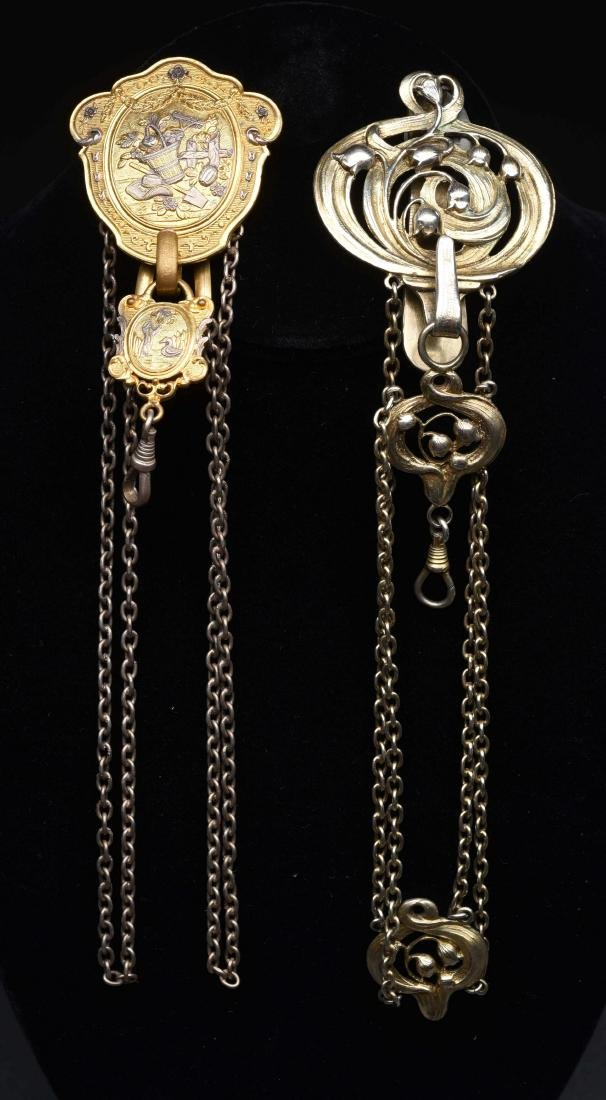 Lot of 2: Antique Victorian English Silver Chatelaines.
