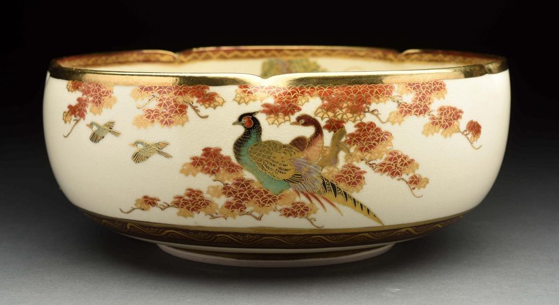 Antique Satsuma Bowl.