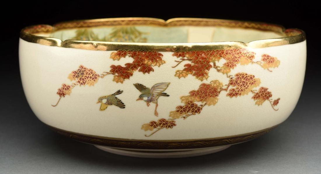 Antique Satsuma Bowl. - 2