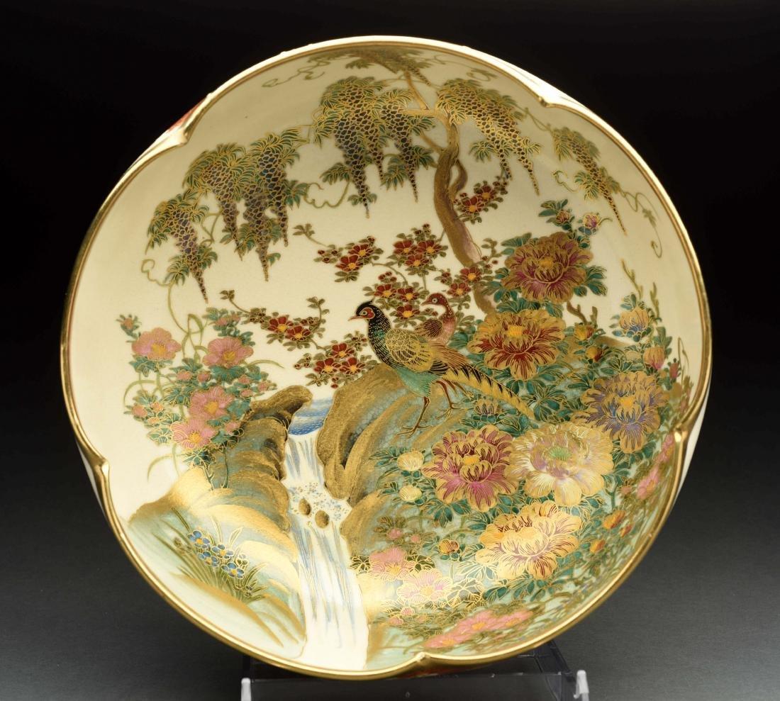 Antique Satsuma Bowl. - 3